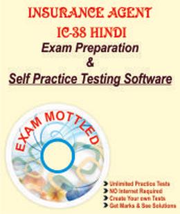 Insurance Advisor IC38 HINDI