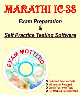 Insurance Advisor IC38 MARATHI